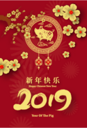 Happy Chinese New Year 2019 year of the pig paper cut style (Adobe Stock © max vector)